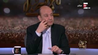 د. أحمد كريمة: لا يوجد فى الدين حاجة إسمها تفسير الأحلام وكتاب إبن سيرين مثل كتاب الوصفات الشعبية
