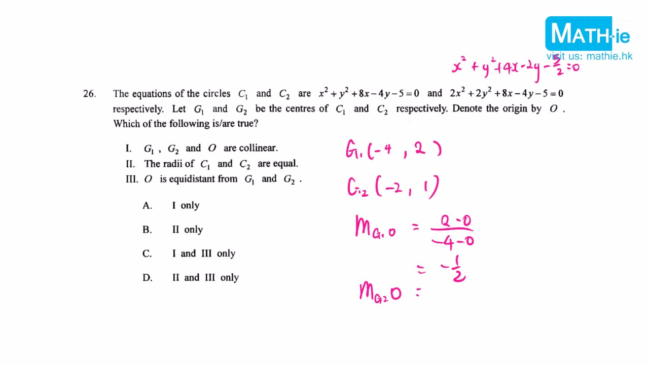 2017 DSE Maths Paper 2 MC q26 - YouTube