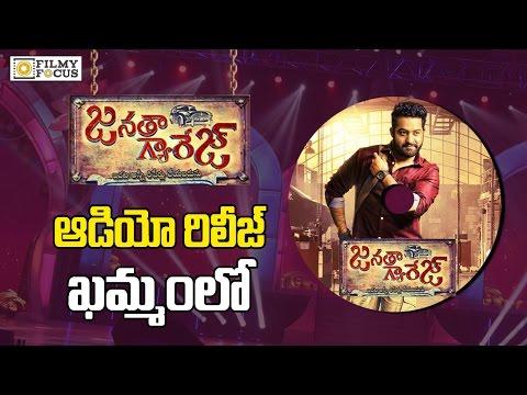 NTR Janatha Garage Movie Audio Launch in Khammam - Filmyfocus.com