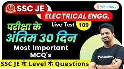 9:00 PM - SSC JE 2019 | Electrical Engg. by Ashish Sir | MCQ's