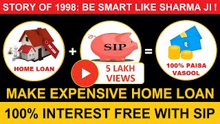 SIP का जादू | SIP of Only ₹1,000 Can Make Your Expensive Home Loan 100% Interest Free! 🔥🔥🔥