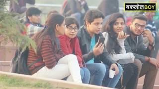Shayari prank on girl / baklolboy