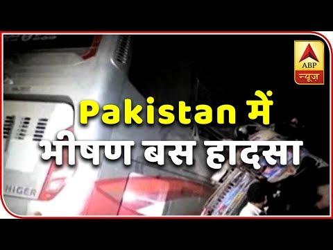 Pakistan: 19 die, 35 injured in bus accident