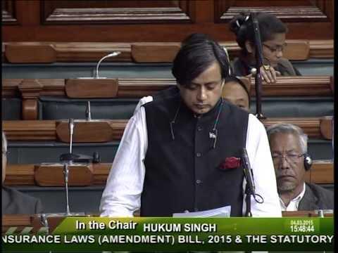 Shashi Tharoor on the Insurance Law (Amendment) Bill, 2015