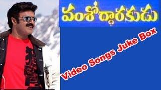 Video Vamsodharakudu Video Songs Juke Box | Balakrishna | Sakshi Shivanand | Ramya Krishna download MP3, 3GP, MP4, WEBM, AVI, FLV Agustus 2017