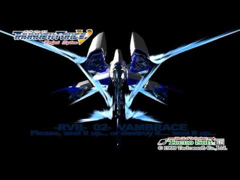 Armament Armed Arm (A3) (Stage 3 Boss) - Thunder Force V Music Extended