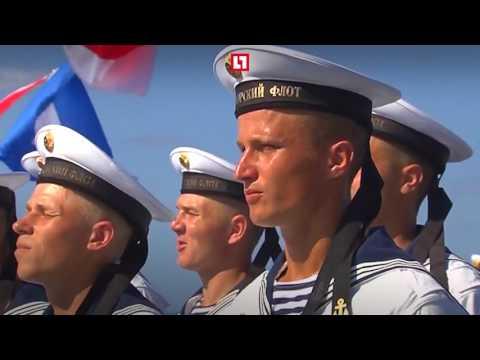 Первый парад ко дню ВМФ России в Сирии