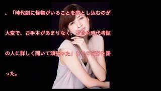 NHKアナウンサーの有働由美子と「V6」の井ノ原快彦の2人が司会を務める...