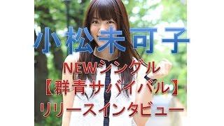 YouTubeで日給2万円稼ぐ?: 引用:音楽ナタリー 【作業用BGM】3時間!...