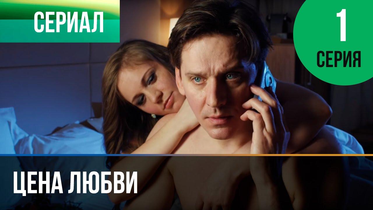СЕРИАЛУ НЕТ Сериалы онлайн смотреть бесплатно Русские и
