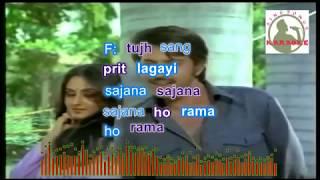 tujh sang preet lagaye hindi karaoke for feMale singers with lyrics