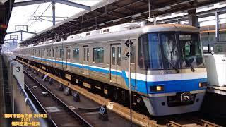【全区間走行音】福岡市営地下鉄2000系(日立GTO) 2101 福岡空港→姪浜