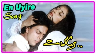 AR Rahman Hits | En Uyire song | Uyire Movie Scenes | Shah Rukh Khan wants to marry Manisha Koirala