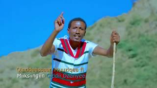 Ethiopian Music : Gaaddisaa Bulchaa (Ayyoo Gaaddisa Odaa) - New Ethiopian Music 2019(Official Video)