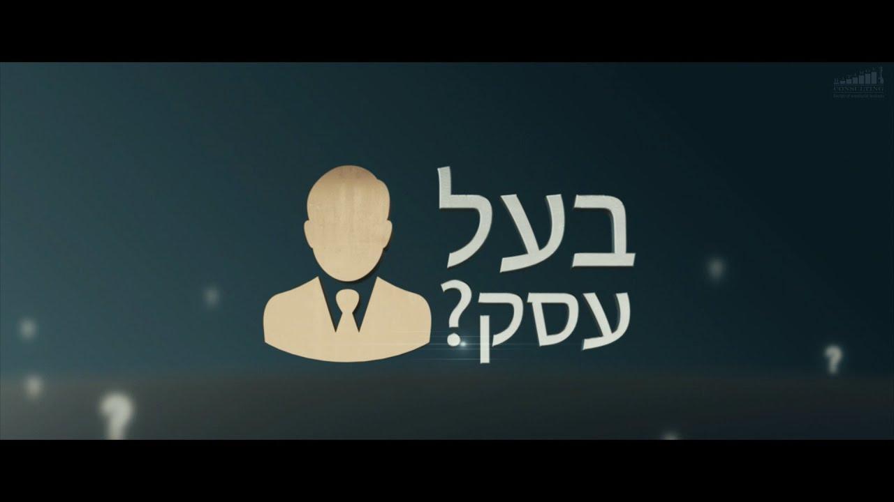 סרטון שיווקי תלת מימד