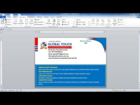 How to make own company Business Card Design in ms word | Visiting card design in ms word thumbnail