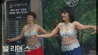중앙예술단  -  홍보 사진 영상    K 1