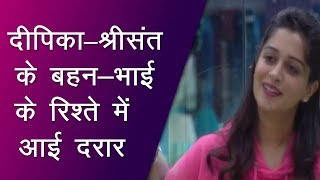 Will Sreesanth and Dipika's relationship turn sour?   Top News Networks