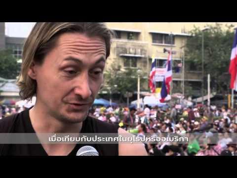 'เวทีราชดำเนิน' ที่เที่ยวใหม่ชาวต่างชาติ ดูม็อบแบบไทยๆ