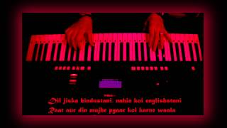 Made In India-Instrumental on keyboard