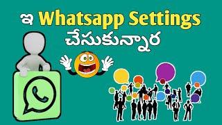 How to set custom Ringtone on whatsapp in telugu 2018|Custom Notification on WhatsApp in telugu 2018