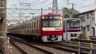 【貼千初の京成本線快速運用】京急1000形1177編成 83H運用