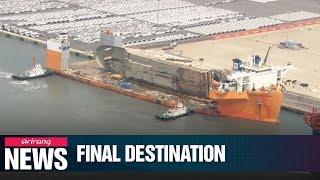 Sewol-ho ferry arrives at Mokpo New Port