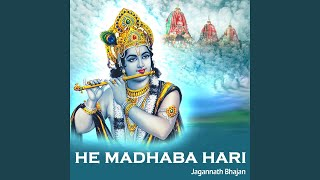 Hare Krushna Hare Ram