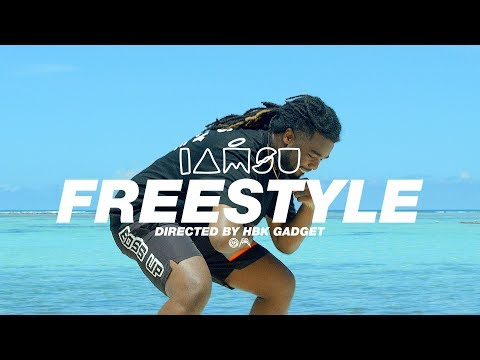 "IAMSU! ""FREESTYLE"" Music Video Mp3"