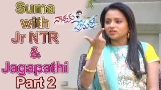 suma-special-chit-chat-with-jr-ntr-jagapathi-babu-nannaku-prematho-movie-part-2-ntv