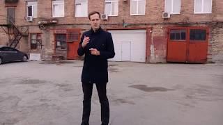 видео Работа в Екатеринбурге