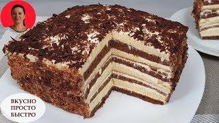 Проверенный Рецепт Домашнего Торта ✧Простой Торт без Раскатки Коржей