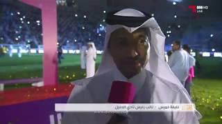 لقاءات بعد تتويج الدحيل بلقب كأس سمو الأمير 2018