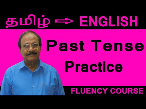 spoken english in tamil pdf free download