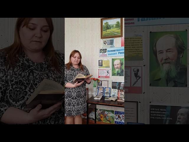 Изображение предпросмотра прочтения – АйгульНагаева читает произведение «Крохотки: Шарик» А.И.Солженицына