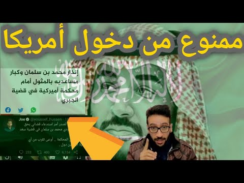 برنامج دوري الأمير محمد
