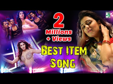 Hot Tamil Songs | Item Songs | Tamil Movie Songs thumbnail