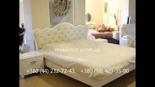 Глянцевые спальни.Спальня Charme ( Шарм). Мебель BP Möbel(, 2013-10-31T09:30:03.000Z)
