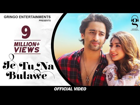 Je Tu Na Bulawe(Official Video) | Surya | Shaheer Sheikh | Priyanka Khera | New Songs 2020