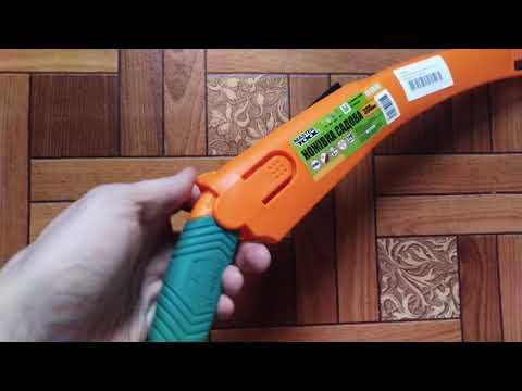 Ножовка садовая Mastertool 300 мм (14-6016)