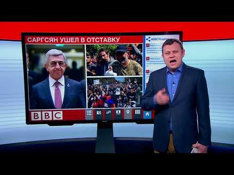 Смена власти в Армении: что дальше?