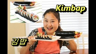 "Receita do kimbap (o ""sushi"" coreano)- 김밥"