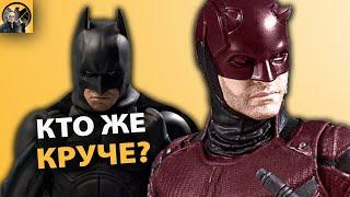 БЭТМЕН VS СОРВИГОЛОВА 🔥 Кто круче???    супергерои marvel vs dc