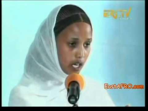 Eritrean  love poem  ድበልዖዶ ከይስእን Ejom