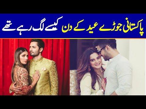 Pakistani Celebrities Couple On EID DAY 2019