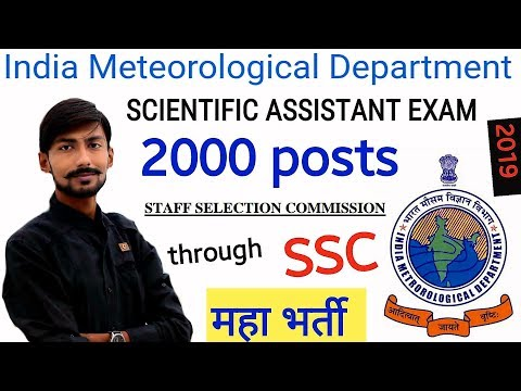 IMD scientific assistant recruitment 2019 through SSC | 2000 posts | recruitment draft 2019 |