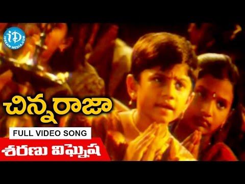 Chinna Raja Movie - Saranu Vignesha Video Song    Jayaram, Mohini    A Johnson