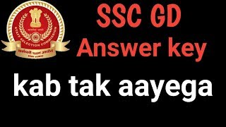 ssc gd  constable answer key kab tak aayega | SSC GD IN HINDI by GRB solutions