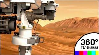 Дубненские ученые тоже ищут воду на Марсе