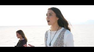 Lord I Would Follow Thee / Sim eu te seguirei - ELENYI, ft. Sarah Young - on SPOTIFY & Apple Music